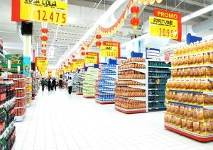 5project-1hypermarket-3hypermart_resize