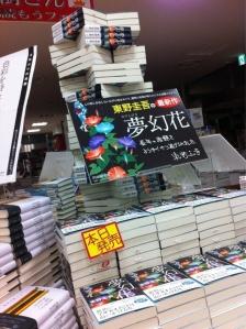 di-jepang-toko-buku-menyusun-buku-menyerupai-menara-yang-rumit-5